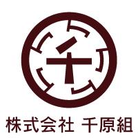 千原組ロゴ